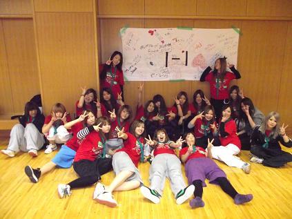 DSCF0414 blog 15.jpg