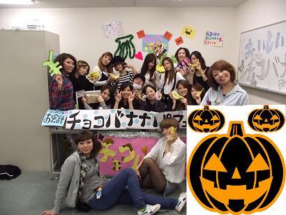 DSCF4679 hallow blog 20.jpg