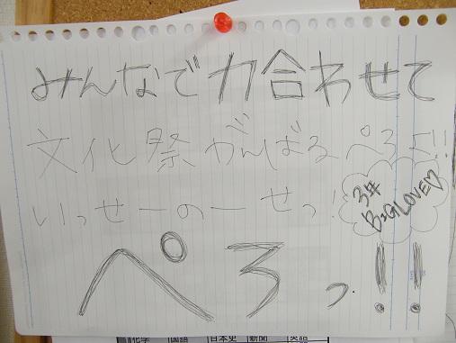 DSCF6522_blog22_23.jpg