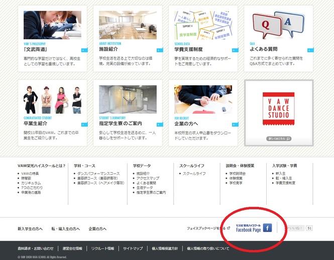 facebook|場所指定|JPEG.jpg