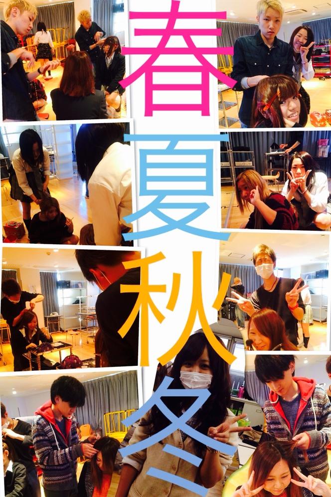【文化祭|ヘアショー】.JPG