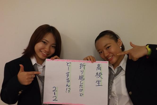 2013「始業式」学級委員×クラス目標 (5).JPG