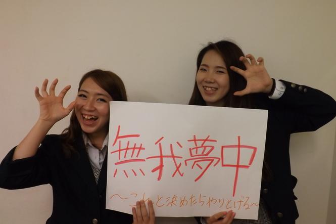 2013「後期|始業式」学級委員×クラス目標 (3).JPG
