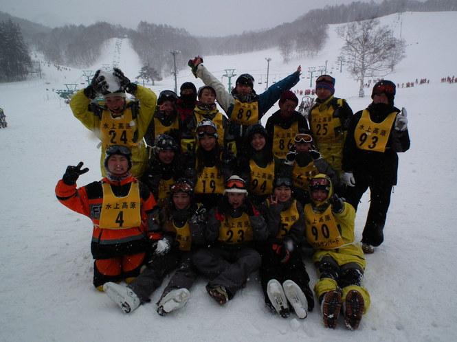 スキースクール|1年1組.JPG