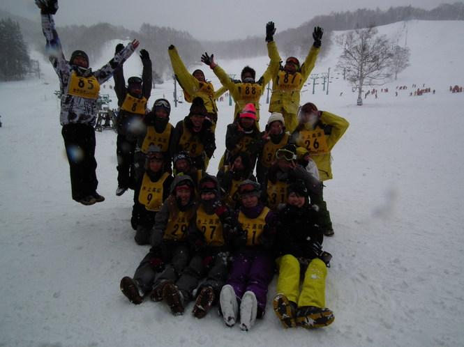 スキースクール|1年2組.JPG
