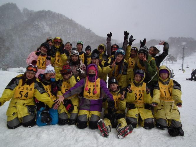 スキースクール|3年1組.JPG
