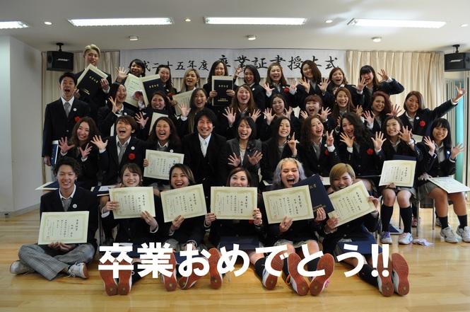 卒業式-2.jpg