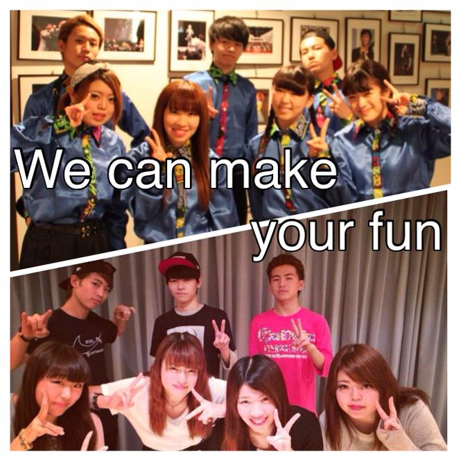 yu-ki.☆ Number.png