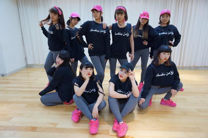 Ami Number.JPG