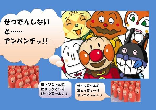 f_blog40_2.jpg