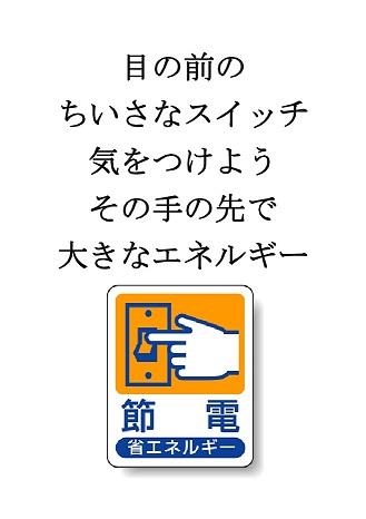 n_blog50_8.jpg
